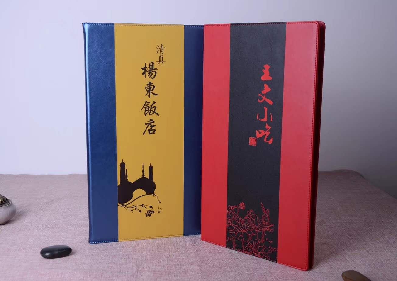 title='皮面画册'